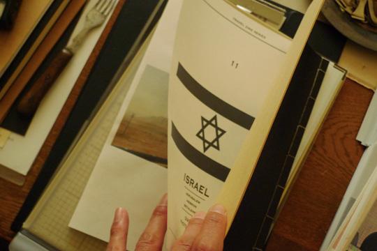 zine%20israel%2000.jpg
